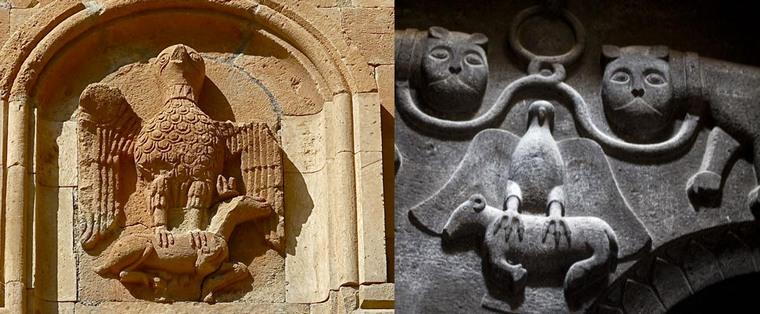 Фото древних армянских символика