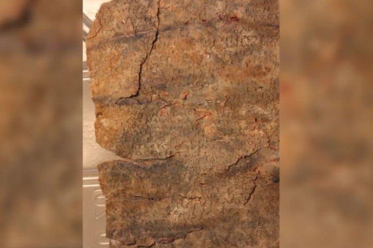 Ученые расшифровали древнее проклятие из театра Ирода Великого: византийский артефакт VI века рассказывает о нравах той эпохи