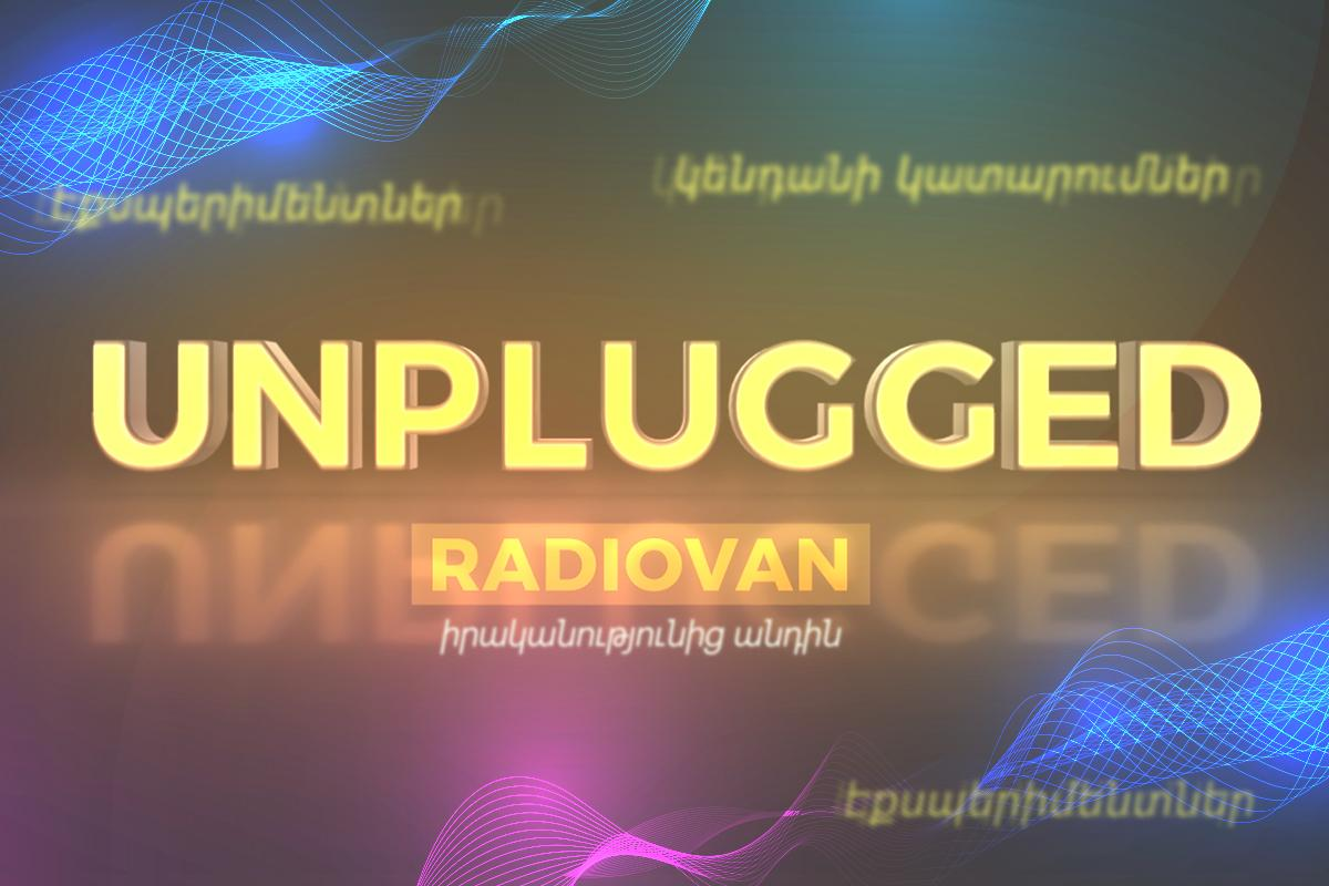 Radio Van: Unplugged